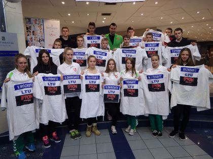 Europos U-22 ir U-16 čempionatas